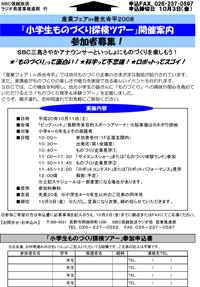 081011mono.jpg