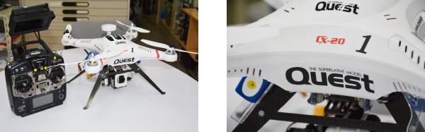 マルチコプター 機体アップ写真